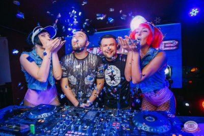 «Дыхание ночи»: сладкая вечеринка «Sweet Party», 2 ноября 2018 - Ресторан «Максимилианс» Красноярск - 18