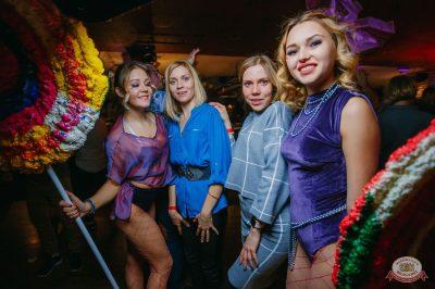 «Дыхание ночи»: сладкая вечеринка «Sweet Party», 2 ноября 2018 - Ресторан «Максимилианс» Красноярск - 21