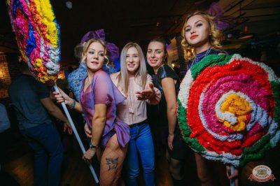 «Дыхание ночи»: сладкая вечеринка «Sweet Party», 2 ноября 2018 - Ресторан «Максимилианс» Красноярск - 22