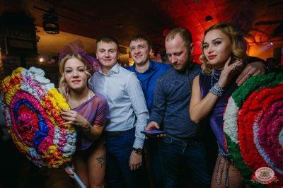 «Дыхание ночи»: сладкая вечеринка «Sweet Party», 2 ноября 2018 - Ресторан «Максимилианс» Красноярск - 23