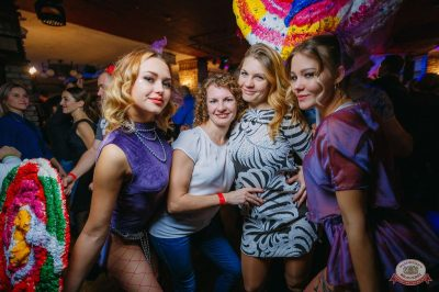 «Дыхание ночи»: сладкая вечеринка «Sweet Party», 2 ноября 2018 - Ресторан «Максимилианс» Красноярск - 24