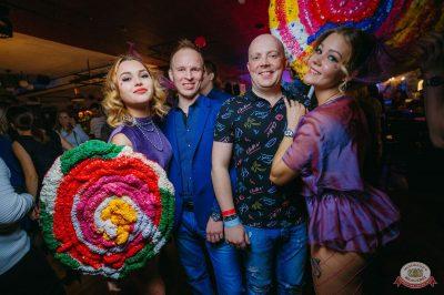 «Дыхание ночи»: сладкая вечеринка «Sweet Party», 2 ноября 2018 - Ресторан «Максимилианс» Красноярск - 25