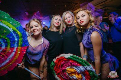 «Дыхание ночи»: сладкая вечеринка «Sweet Party», 2 ноября 2018 - Ресторан «Максимилианс» Красноярск - 26