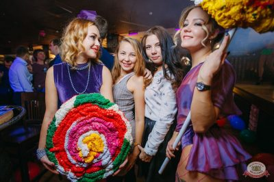 «Дыхание ночи»: сладкая вечеринка «Sweet Party», 2 ноября 2018 - Ресторан «Максимилианс» Красноярск - 27