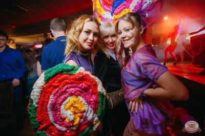 «Дыхание ночи»: сладкая вечеринка «Sweet Party», 2 ноября 2018 - Ресторан «Максимилианс» Красноярск - 28