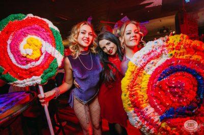 «Дыхание ночи»: сладкая вечеринка «Sweet Party», 2 ноября 2018 - Ресторан «Максимилианс» Красноярск - 29