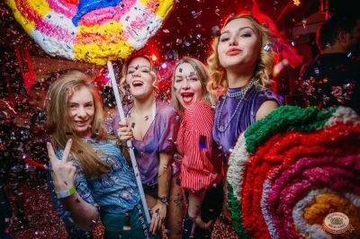 «Дыхание ночи»: сладкая вечеринка «Sweet Party», 2 ноября 2018 - Ресторан «Максимилианс» Красноярск - 31