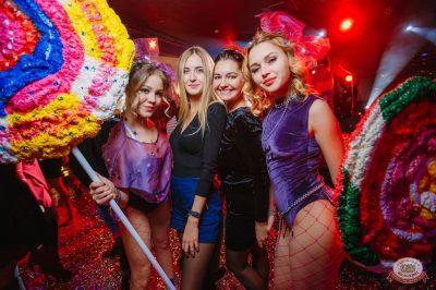 «Дыхание ночи»: сладкая вечеринка «Sweet Party», 2 ноября 2018 - Ресторан «Максимилианс» Красноярск - 32