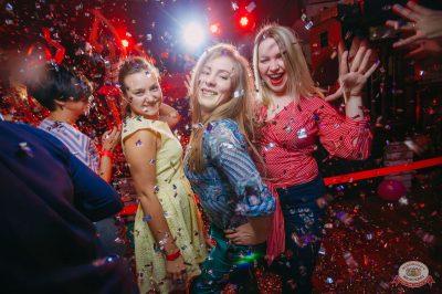 «Дыхание ночи»: сладкая вечеринка «Sweet Party», 2 ноября 2018 - Ресторан «Максимилианс» Красноярск - 33