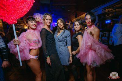 «Дыхание ночи»: сладкая вечеринка «Sweet Party», 2 ноября 2018 - Ресторан «Максимилианс» Красноярск - 34