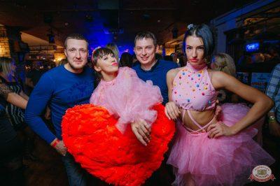 «Дыхание ночи»: сладкая вечеринка «Sweet Party», 2 ноября 2018 - Ресторан «Максимилианс» Красноярск - 35