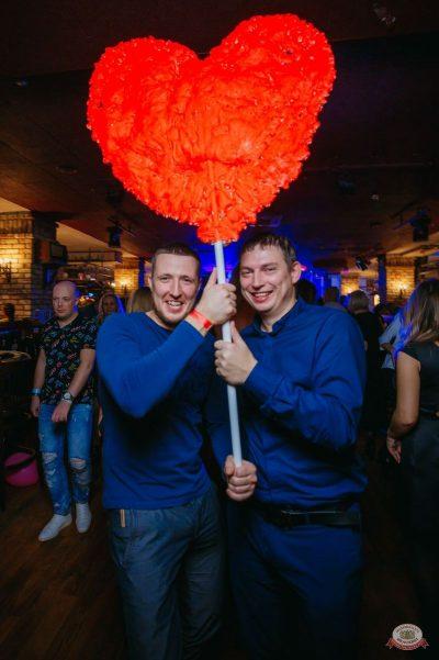 «Дыхание ночи»: сладкая вечеринка «Sweet Party», 2 ноября 2018 - Ресторан «Максимилианс» Красноярск - 36
