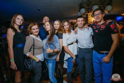 «Дыхание ночи»: сладкая вечеринка «Sweet Party», 2 ноября 2018 - Ресторан «Максимилианс» Красноярск - 38