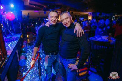 «Дыхание ночи»: сладкая вечеринка «Sweet Party», 2 ноября 2018 - Ресторан «Максимилианс» Красноярск - 39