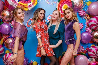 «Дыхание ночи»: сладкая вечеринка «Sweet Party», 2 ноября 2018 - Ресторан «Максимилианс» Красноярск - 4