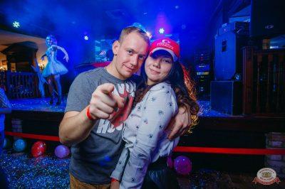 «Дыхание ночи»: сладкая вечеринка «Sweet Party», 2 ноября 2018 - Ресторан «Максимилианс» Красноярск - 40
