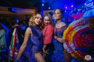 «Дыхание ночи»: сладкая вечеринка «Sweet Party», 2 ноября 2018 - Ресторан «Максимилианс» Красноярск - 41