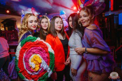 «Дыхание ночи»: сладкая вечеринка «Sweet Party», 2 ноября 2018 - Ресторан «Максимилианс» Красноярск - 42
