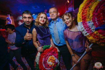 «Дыхание ночи»: сладкая вечеринка «Sweet Party», 2 ноября 2018 - Ресторан «Максимилианс» Красноярск - 43