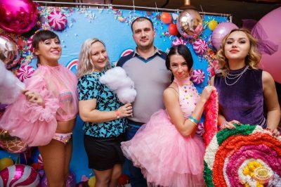 «Дыхание ночи»: сладкая вечеринка «Sweet Party», 2 ноября 2018 - Ресторан «Максимилианс» Красноярск - 5