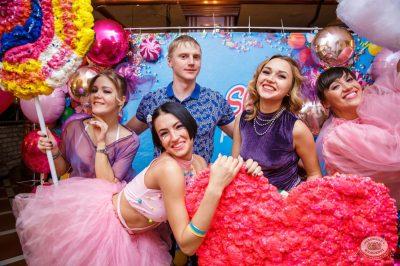 «Дыхание ночи»: сладкая вечеринка «Sweet Party», 2 ноября 2018 - Ресторан «Максимилианс» Красноярск - 7