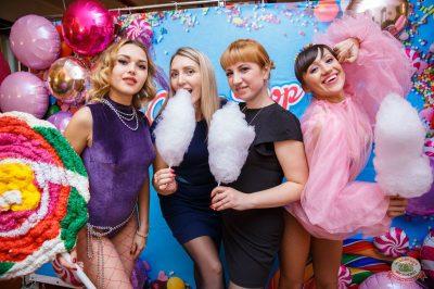«Дыхание ночи»: сладкая вечеринка «Sweet Party», 2 ноября 2018 - Ресторан «Максимилианс» Красноярск - 9