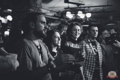 Группа «Крематорий», 8 ноября 2018 - Ресторан «Максимилианс» Красноярск - 11