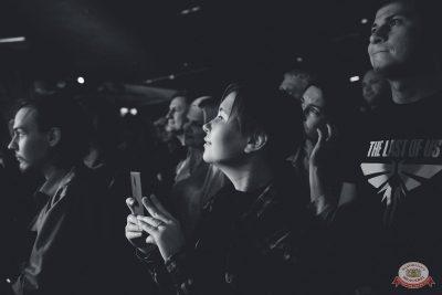 Группа «Крематорий», 8 ноября 2018 - Ресторан «Максимилианс» Красноярск - 12