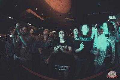 Группа «Крематорий», 8 ноября 2018 - Ресторан «Максимилианс» Красноярск - 13