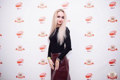 Группа «Крематорий», 8 ноября 2018 - Ресторан «Максимилианс» Красноярск - 25