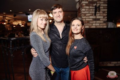 Группа «Крематорий», 8 ноября 2018 - Ресторан «Максимилианс» Красноярск - 35
