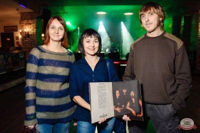 Группа «Крематорий», 8 ноября 2018 - Ресторан «Максимилианс» Красноярск - 38