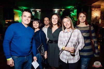 Группа «Крематорий», 8 ноября 2018 - Ресторан «Максимилианс» Красноярск - 39