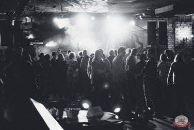 Группа «Крематорий», 8 ноября 2018 - Ресторан «Максимилианс» Красноярск - 42