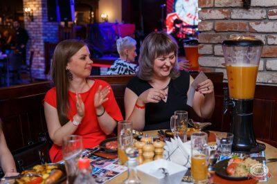 Вечеринка Love Power, 9 ноября 2018 - Ресторан «Максимилианс» Красноярск - 10