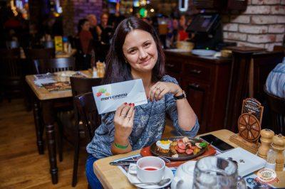 Вечеринка Love Power, 9 ноября 2018 - Ресторан «Максимилианс» Красноярск - 11