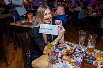 Вечеринка Love Power, 9 ноября 2018 - Ресторан «Максимилианс» Красноярск - 12