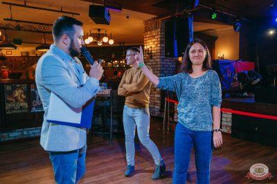 Вечеринка Love Power, 9 ноября 2018 - Ресторан «Максимилианс» Красноярск - 13