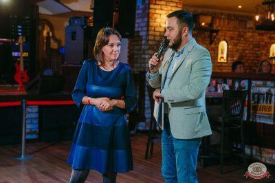 Вечеринка Love Power, 9 ноября 2018 - Ресторан «Максимилианс» Красноярск - 17