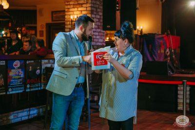Вечеринка Love Power, 9 ноября 2018 - Ресторан «Максимилианс» Красноярск - 20