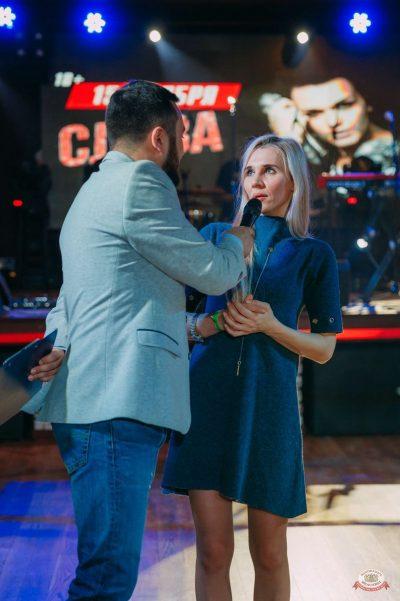 Вечеринка Love Power, 9 ноября 2018 - Ресторан «Максимилианс» Красноярск - 23