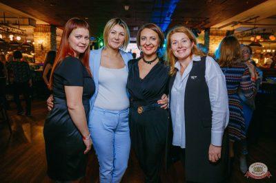 Вечеринка Love Power, 9 ноября 2018 - Ресторан «Максимилианс» Красноярск - 29