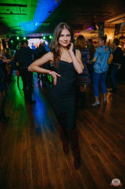 Вечеринка Love Power, 9 ноября 2018 - Ресторан «Максимилианс» Красноярск - 30
