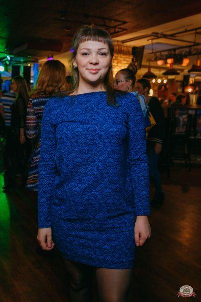 Вечеринка Love Power, 9 ноября 2018 - Ресторан «Максимилианс» Красноярск - 32