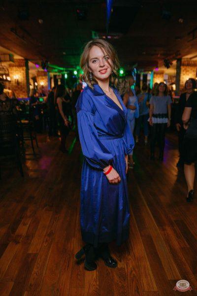 Вечеринка Love Power, 9 ноября 2018 - Ресторан «Максимилианс» Красноярск - 34