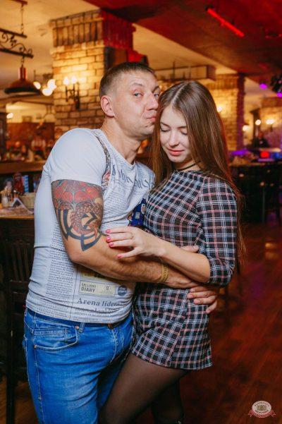 Вечеринка Love Power, 9 ноября 2018 - Ресторан «Максимилианс» Красноярск - 35