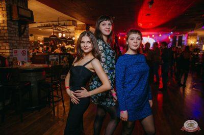 Вечеринка Love Power, 9 ноября 2018 - Ресторан «Максимилианс» Красноярск - 36
