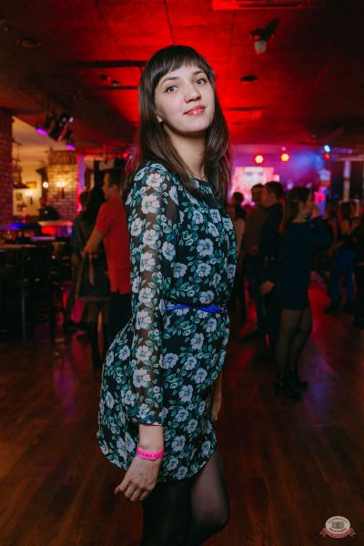 Вечеринка Love Power, 9 ноября 2018 - Ресторан «Максимилианс» Красноярск - 37