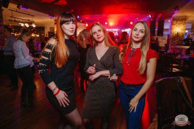 Вечеринка Love Power, 9 ноября 2018 - Ресторан «Максимилианс» Красноярск - 38