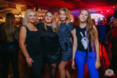 Вечеринка Love Power, 9 ноября 2018 - Ресторан «Максимилианс» Красноярск - 39